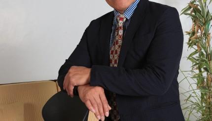 Ramon F. Garcia photo